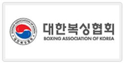 logo17_복싱