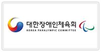 logo02_장애인