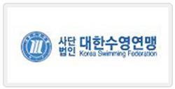 logo14_수영
