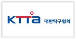 logo10_탁구