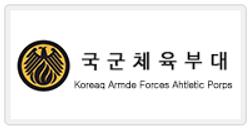 logo04_체육부대