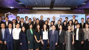 บีซีไอ(ประเทศไทย) ดึงเทคโนโลยีบล็อกเชนสร้างก้าวใหม่ของการบริการหนังสือรับรองทางการเงินอิเล็กทรอนิกส์