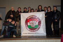 partner della rappresentazione teatrale sulla vita di Giacinto Facchetti