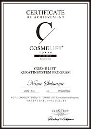 COSMELIFTディプロマ_ol.jpg