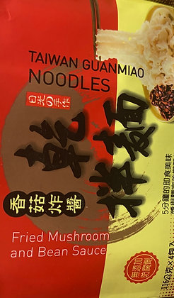 Fried mushroom & beef sauce Taiwan noodles