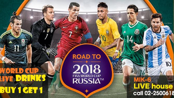 馬友友印度餐酒館-2018世界杯足球賽現場直播,MIK-6 live house LIVE telecast of World cup Football 2018