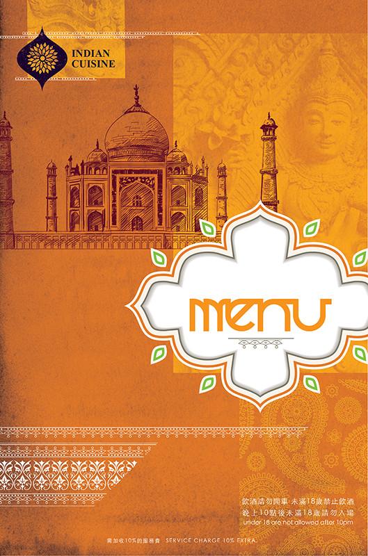 Food Menu, Mayur Indian Kitchen, MIK-6