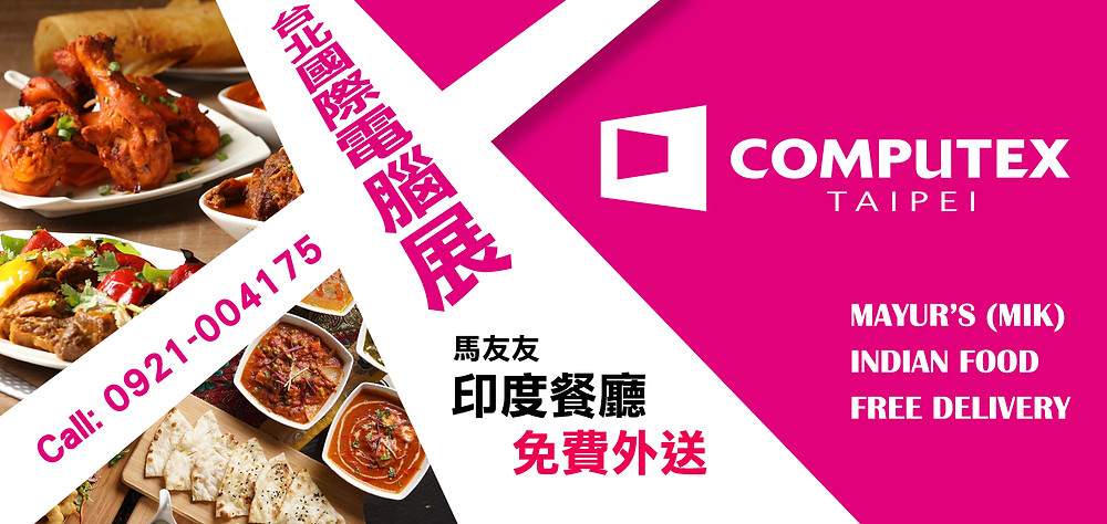computex taipei Indian food free delivery