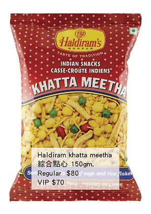 Haldiram Khatta Meetha 綜合點心 150gm.