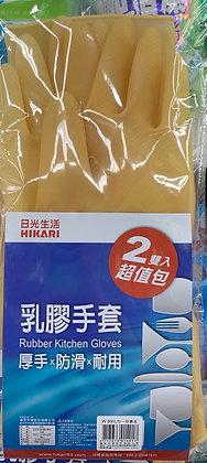 Kitchen rubber gloves 廚房乳膠手套