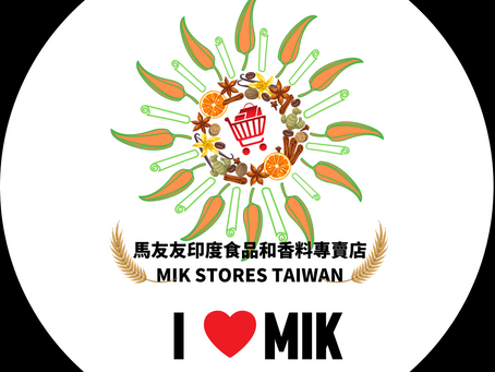 MIK subsidized grocery for students in need during Covid19 situation in Taiwan.