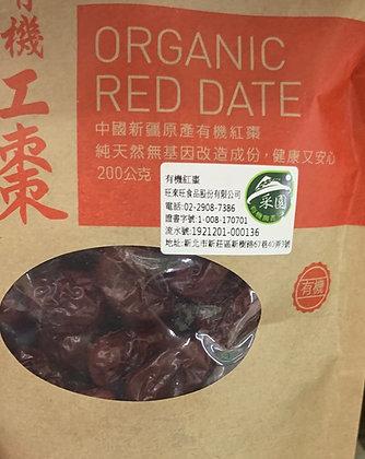 Organic red Dates 有機紅棗