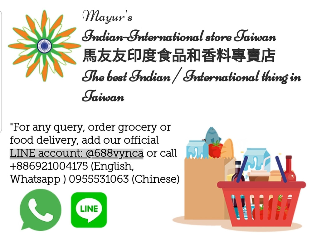 free food grocery delivery in Taipei Quarantine Covid19