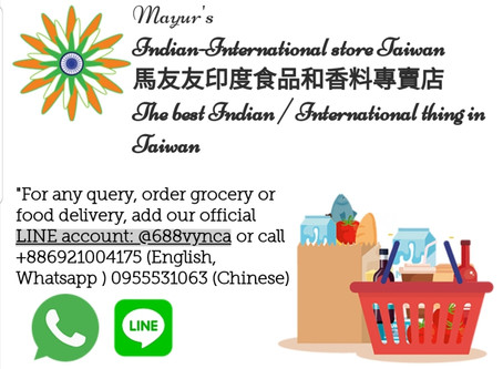 Quarantined in Taipei,Taiwan!? MIK store offers for free delivery of food, drinks, everyday grocery!
