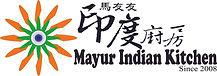 Mayur Indian Kitchen Logo