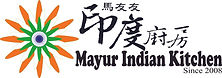 Mayur Indian Kitchen Logo