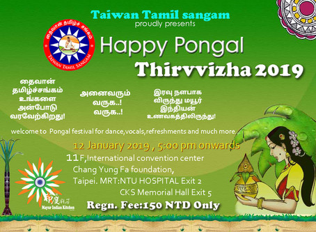 All about Tamil Pongal festival in Taiwan 2019