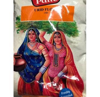 Pattu urid flour 扁豆麵粉 (500g/pack)