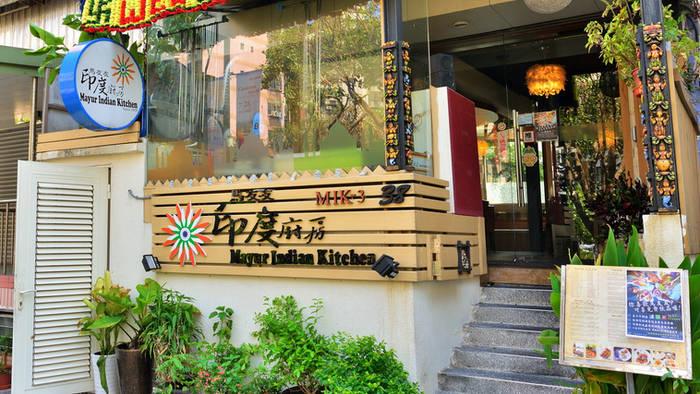 Mayur Indian Kitchen Vegetarian restaurant, MIK-3
