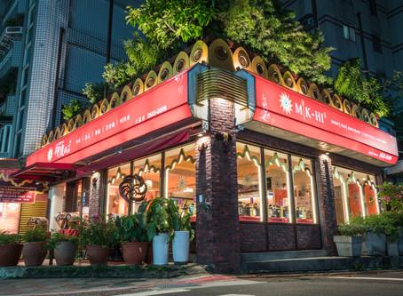 馬友友印度廚房新開幕大直店,  Mayur Indian Kitchen, MIK- hi5 Dazhi