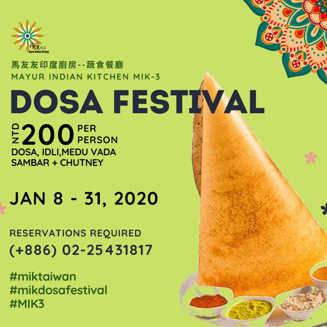 MIK's DOSA FESTIVAL @MIK-3
