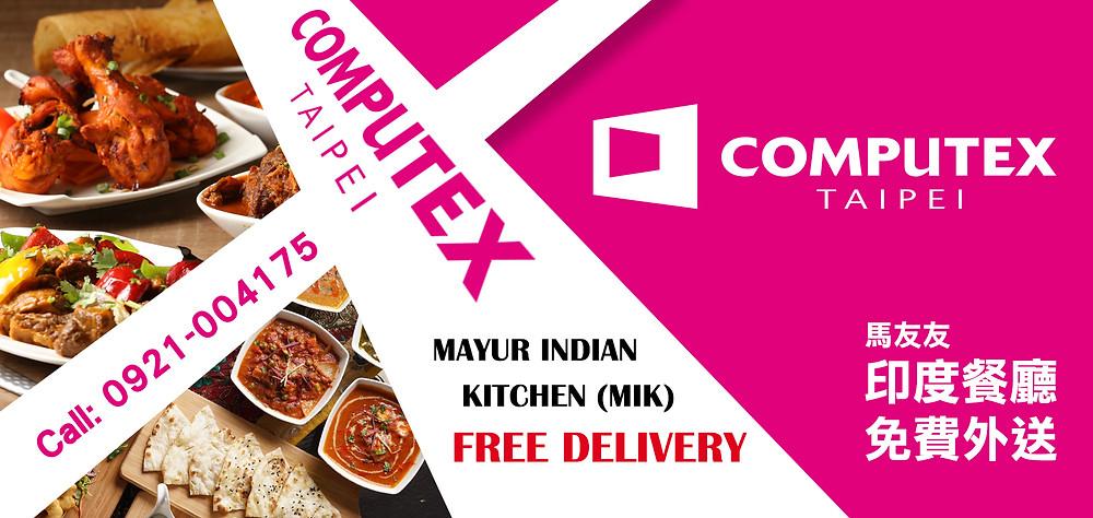 馬友友印度廚房免費外送, Indian food delivery Taipei