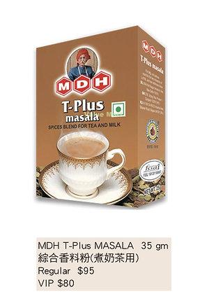 MDH T-Plus Masala 綜合香料粉(煮奶茶用) 35gm.