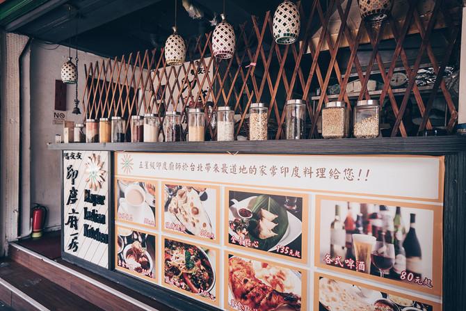 馬友友印度廚房-基隆路店, Mayur Indian Kitchen,MIK-1(Keelung rd.)