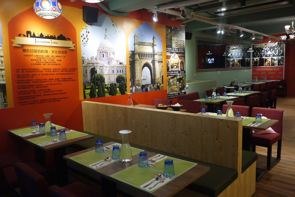 Indian decoration of Mayur's Indian buffet restaurant
