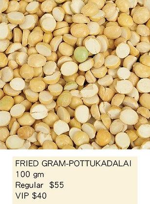 Fried Gram-Pottu Kadalai 印度烤鷹嘴豆 100gm.