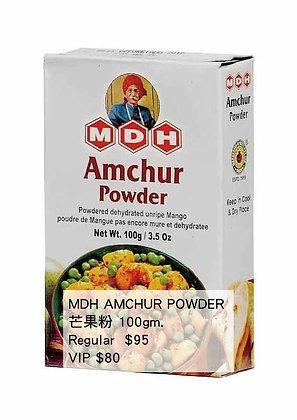 MDH Amchur Powder 芒果粉 100gm.