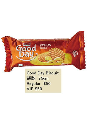 Good Day Biscuit 餅乾 75gm.
