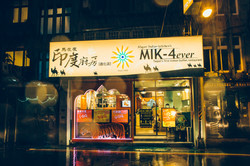 Mayur Indian Kitchen, MiK-4ever