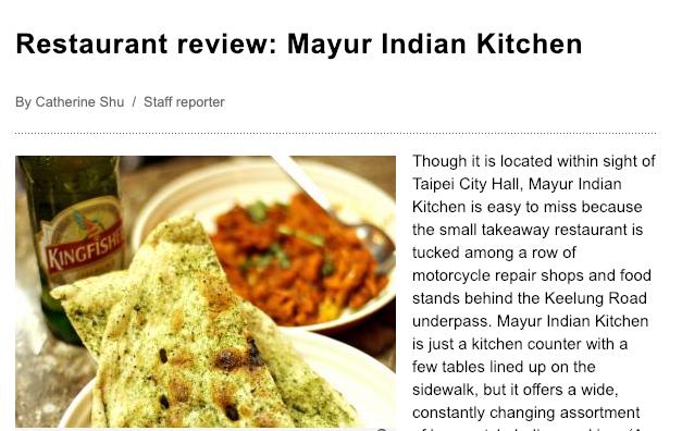 Restaurant review: Mayur Indian Kitchen