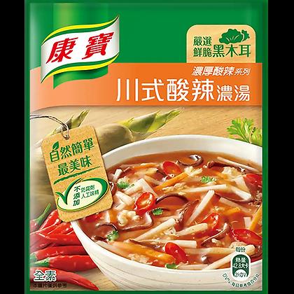 Hot&sour soup 酸辣濃湯