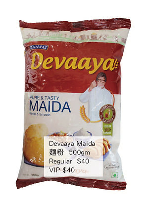 Devaaya Maida (मैदा) 麵粉 500gm.