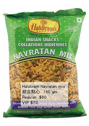 Haldiram Navratan mix 綜合點心 150 gm.