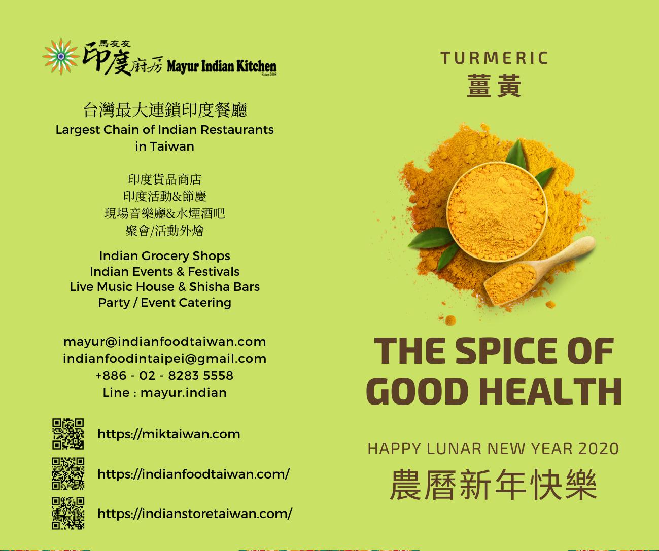 Turmeric The Spice of health