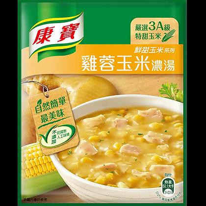 Corn soup 玉米濃湯