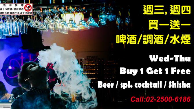 馬友友印度餐酒館買一送一活動,MIK-6 live house LIVE Buy 1 Get 1 Free!