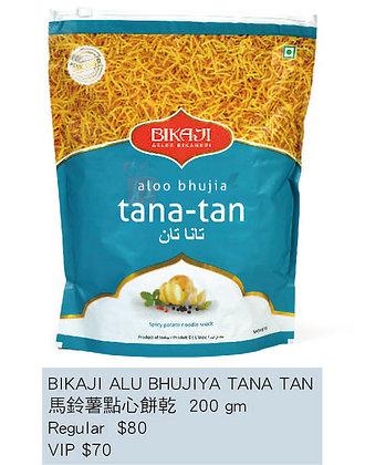 Bikaji Aloo Bhujia Tana Tan 馬鈴薯點心餅乾 200gm.