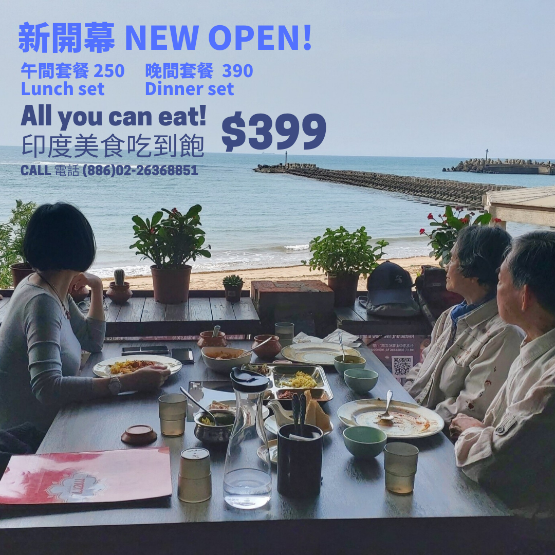 新開幕 New Open! (1).png