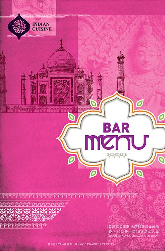 Drink Menu, Mayur Indian Kitchen, MIK-6