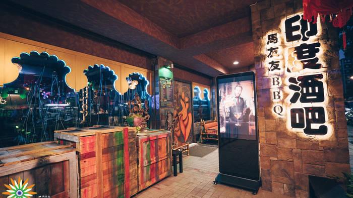 Mayur Indian kitchen restaurant bar & MIK-6 live music house