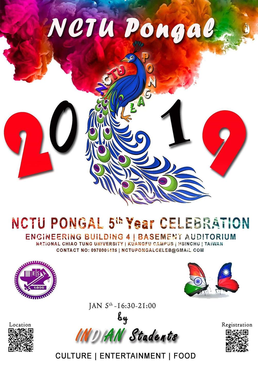 NCTU Pongal Hsinchu 2019