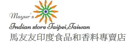 Location of Indian Grocery Store Taipei, Hsinchu, Taichung, Taiwan