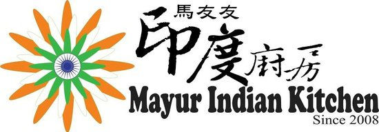 Mayur Indian Kitchen Taipei