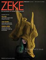 Women's-Issue-cover.jpg