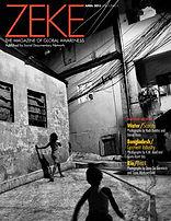 ZEKE Fall 2016 Cover