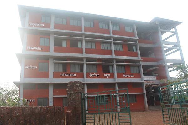 School 3.jpg